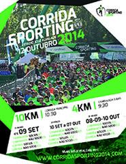 Corrida do Sporting 2014