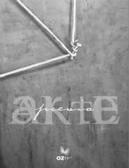 ARTE - POESIA