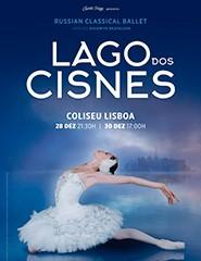 LAGO DOS CISNES | Russian Classical Ballet
