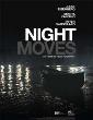Cinema | NIGHT MOVES
