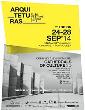 """Arquitecturas Film Festival: Exibição de """"Train of Thoughts"""""""