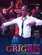 Cinema | GRIGRIS