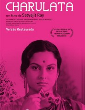 Cinema | CHARULATA