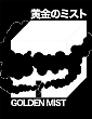 Golden Mist Records @ Musicbox