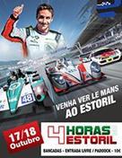 European Le Mans Series 2015 – Circuito do Estoril - Bilhete Diário