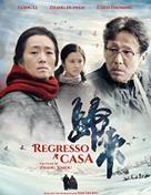 Cinema | REGRESSO A CASA