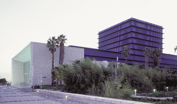 Teatro Camões