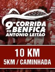9ª Corrida Benfica António Leitão