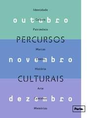 DO BARROCO AO CONTEMPORÂNEO – DA CASA AO MUSEU