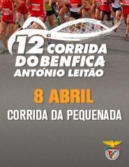 12ª Corrida Benfica - Corrida da Pequenada/Milha António Leitão