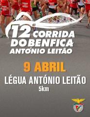 12ª Corrida Benfica - Fun Run/Légua António Leitão - 5KM