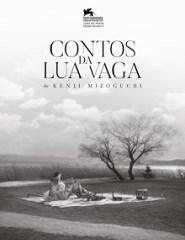 Cinema | CONTOS DA LUA VAGA