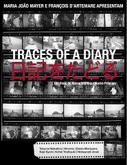Close-Up | TRACES OF A DIARY