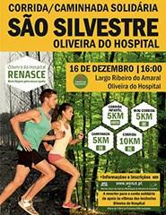 """""""São Silvestre Oliveira do Hospital"""""""