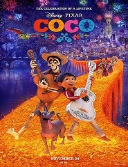 Cinema | COCO