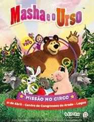 Masha e o Urso - Missão no Circo (Lagoa)