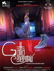Cinema | 11ª Festa cinema Italiano - Gatta Cenerentola