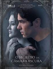Cinema | O SEGREDO DA CÂMARA ESCURA