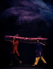 MIGUEL FRAGATA & INÊS BARAHONA - Do Bosque para o Mundo
