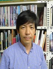 Conferência Yoshiharu Tsukamoto