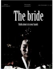 The Bride | Fest. Dance, Dance, Dance
