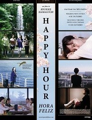 Cinema | HAPPY HOUR: HORA FELIZ (PARTE 2 E 3) (HAPPÎ AWÂ)