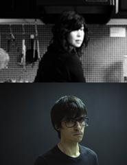 Eiko Ishibashi + Ricardo Dias Gomes