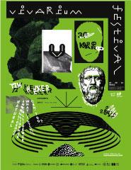 Tim Hecker - Vivarium Festival