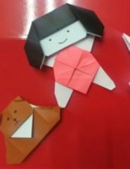SE| Um Filho de Ouro!| HISTÓRIAS COM... Origami