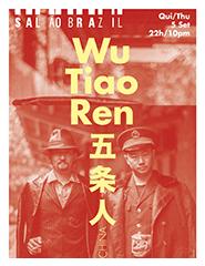 Wu Tiao Ren