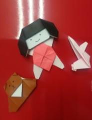 Um Filho de Ouro!| Histórias com... Origami