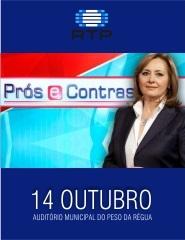 PRÓS E CONTRAS