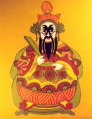 Os Deuses São Gulosos| Primeiras Descobertas