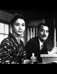 Double Bill | Samma no Aji + Husbands