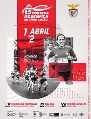 15ª Corrida do Benfica António Leitão