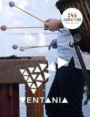 Ventania Music & Food Experience PORTIMÃO // Festival Ventania 2020