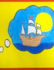 Para a Bom Porto Chegar!| Primeiras Descobertas