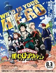 My Hero Academia:Ascensão dos Heróis # 19h10