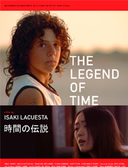 06 | InFocus:La Legenda Del Tiempo, Isaki Lacuesta