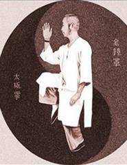 Sessão Tai Chi| Ano Novo Chinês 2021