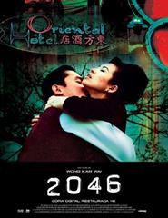 Cinema | 2046