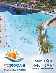 Praia das Rocas - Sombras 2021