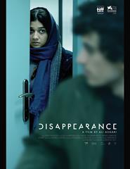 22 Jul NEW VOICES: DISAPPEARANCE, Ali Asgari