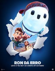 Ron Dá Erro # 17h50
