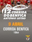 12ª Corrida Benfica António Leitão - 10 KM