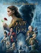 The Beauty and the Beast (Versão Portuguesa)