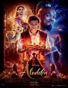 Aladdin (VP)