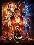 Aladdin VP