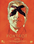 Cinema | FOXTROT