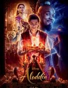 Aladino ( Versão Portuguesa)